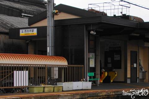駅間三歩(西別所-蓮花寺)1
