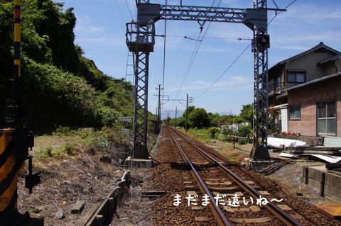 DSC01850