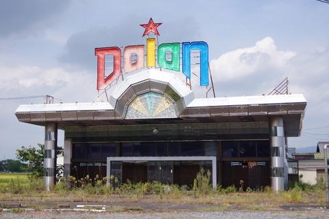 DSC08717