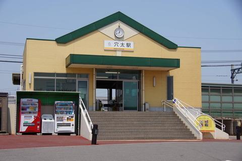 駅間三歩_七和-穴太_9