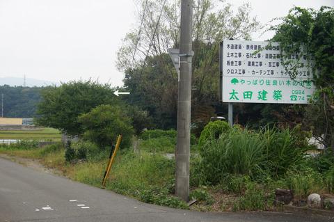 駅間三歩@楚原-麻生田37