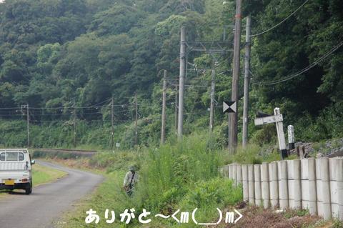 駅間三歩@楚原-麻生田28