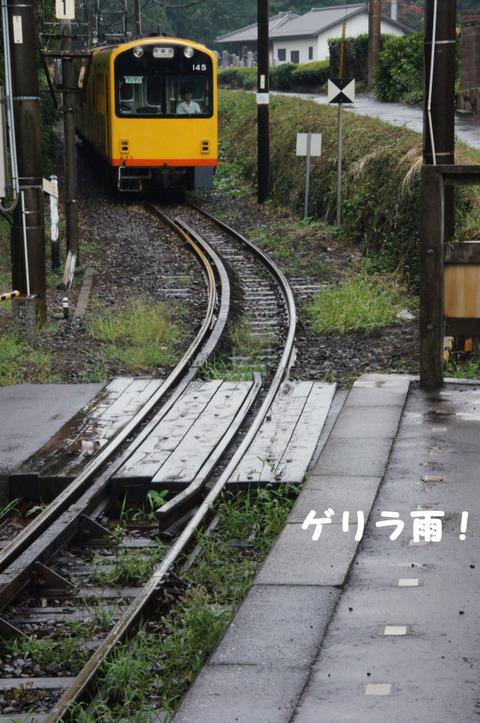 駅間三歩@楚原-麻生田51