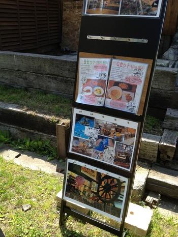 北海道(ダディ) 173