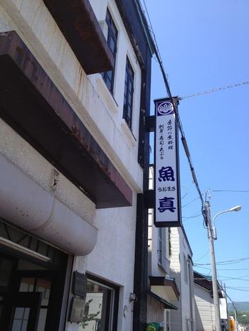 北海道(ダディ) 166
