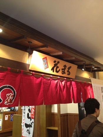 北海道(ダディ) 140