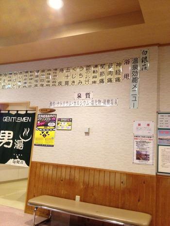 北海道(ダディ) 091