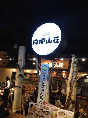 北海道(ダディ) 299