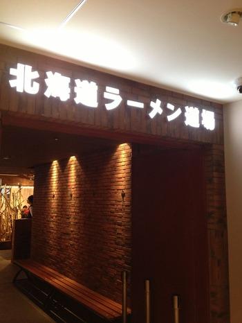 北海道(ダディ) 300