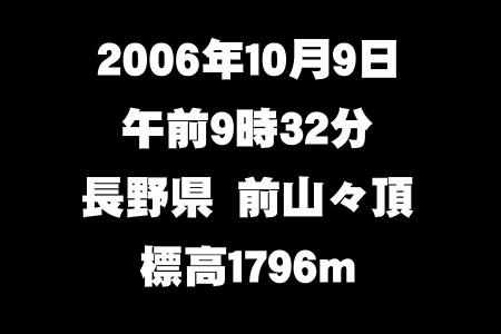 000b3183.jpg