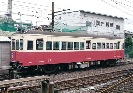 23-98-imb1