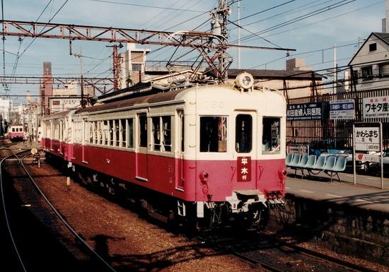 750-90-kwr
