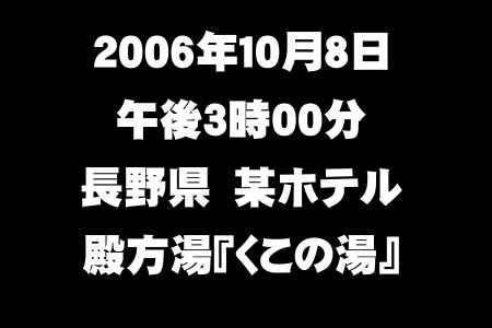6c489d6b.jpg