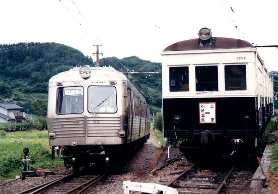 5251-2