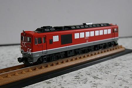 d2b4347c.jpg