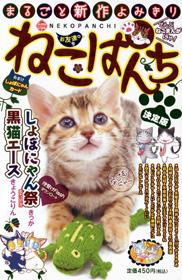 magazine_1265004490