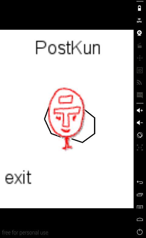 postkun_demo