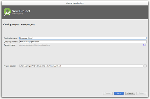 11_project_setup