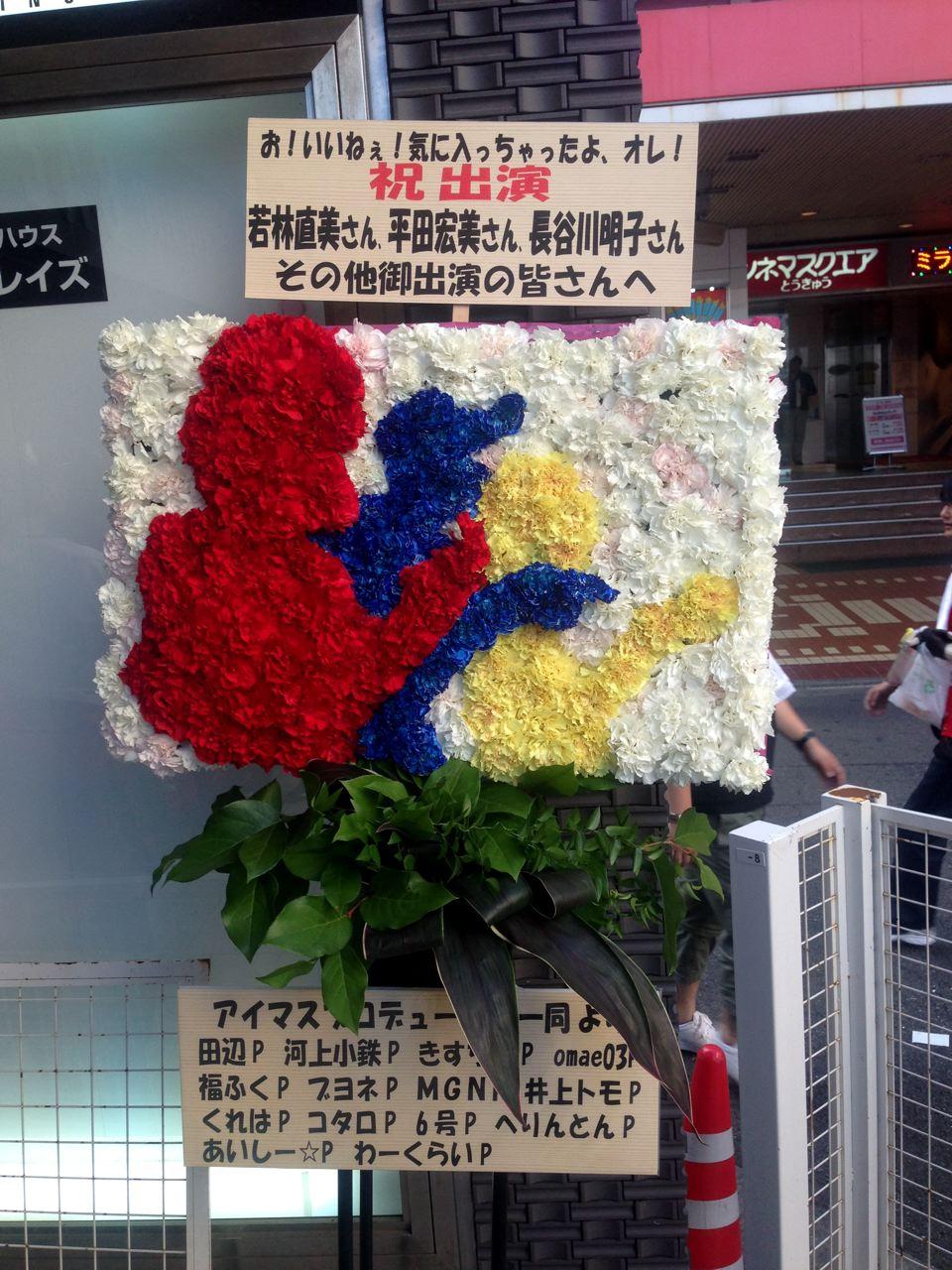 http://livedoor.blogimg.jp/tanabeseizi/imgs/0/a/0ac41d31.jpg
