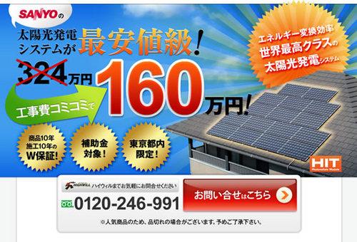 岩手県盛岡市で中古住宅リフォームを検討頂いている方に朗報!