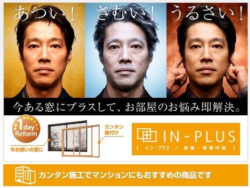 イストライト INAXの新システムキッチンが508,300円~で2010年4月1日発売!