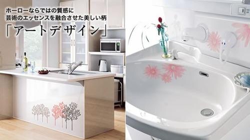 TOTO水まわりの新商品が2010年8月に続々登場!クラッソ・GG・サクア・サザナ