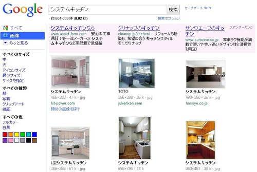 NEW!タカラ オンディーヌ 洗面化粧台にアートデザイン登場!