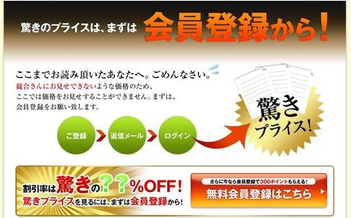 激安!?タンクレストイレ 人気ランキング!TOTO vs INAX vsパナソニック