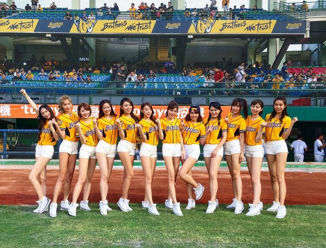 Passinn Girls Yellow Uni