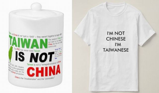 Taiwan is not Chaina Pic