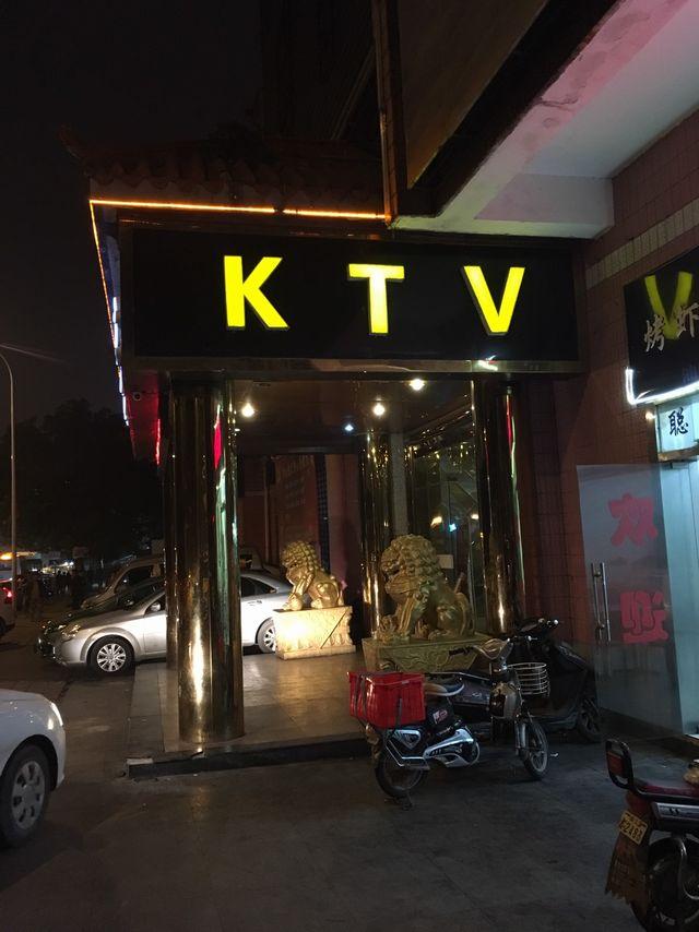 武漢KTV15