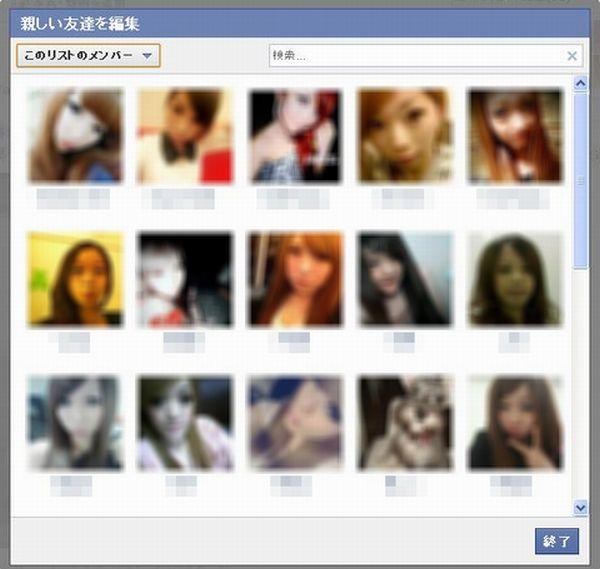 facebookmoza