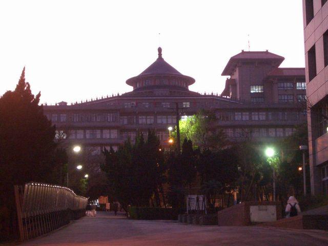 中国文化大学夕暮れ