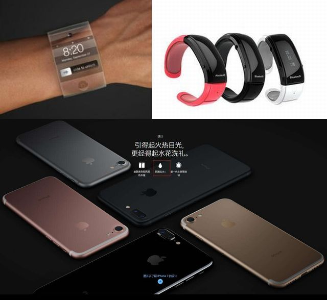 smart watch & iphone