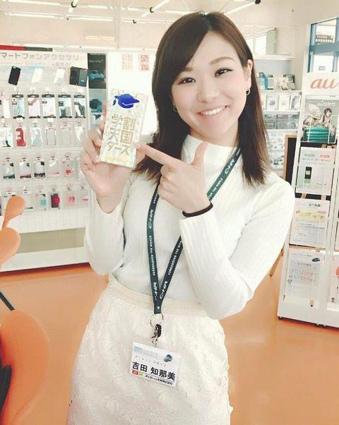 yoshida3-e1517644448662