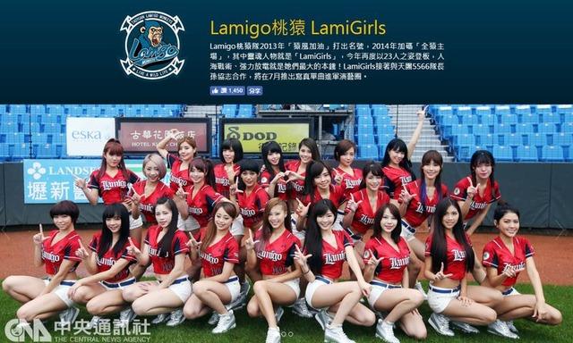 Lami Girls