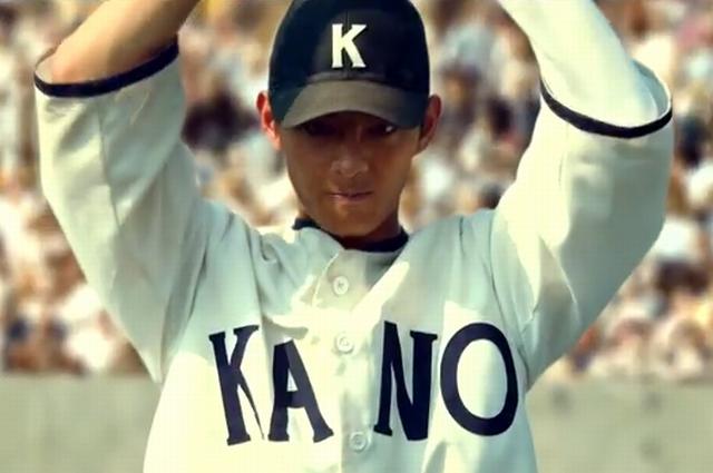 kano002