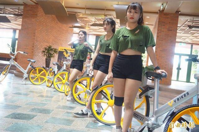 obike Thai 03