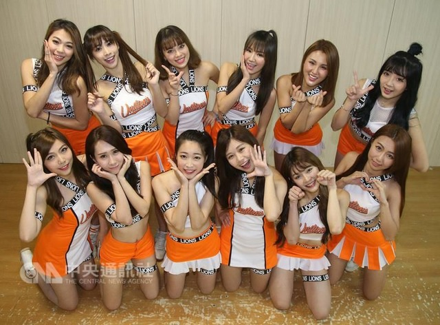 2017 Uni Girls