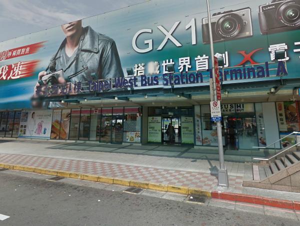 台湾台北站 a- Google マップ