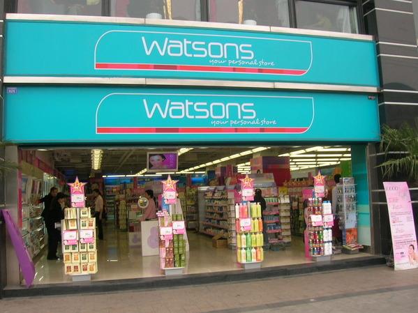 watosons