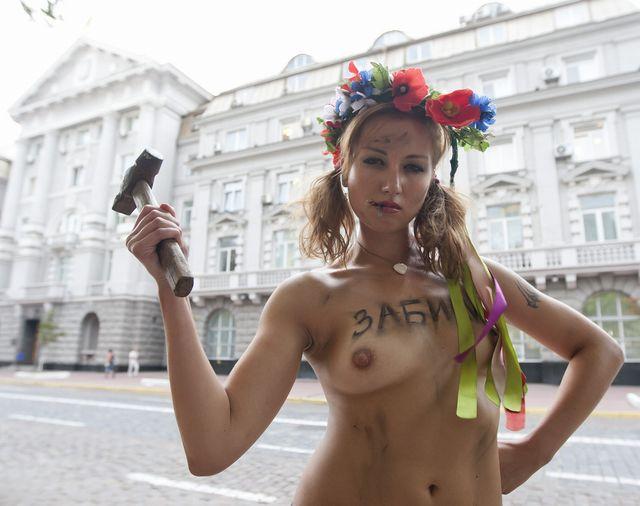 FEMEN_Secret_Service_of_Ukraine_Fucked_us_up!