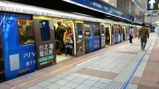 3-電玩列車現身捷運板南線《PS4》列車