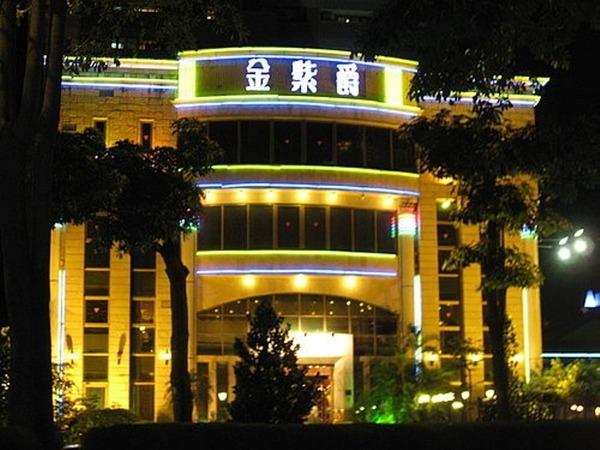 金紫爵酒店
