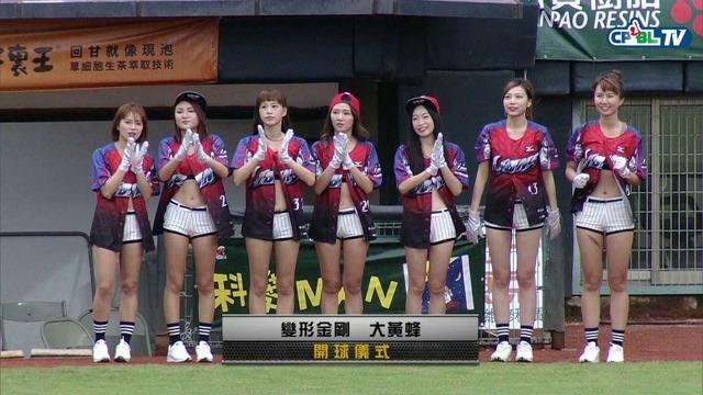 Uni Girls 変形混合