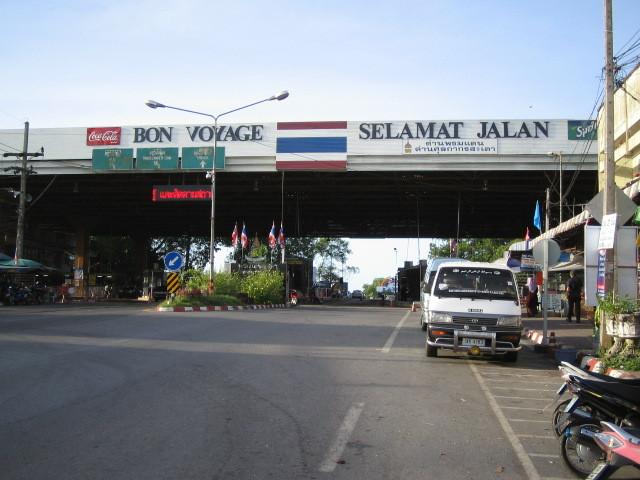 2009 タイ・バンコク 041