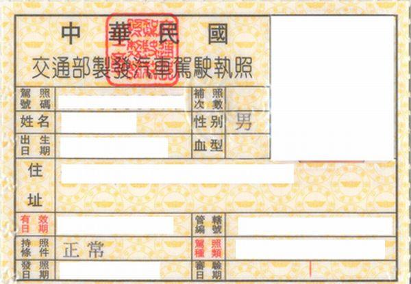 20100118_ea2b66448c1032663845wvDD6D07bVdV