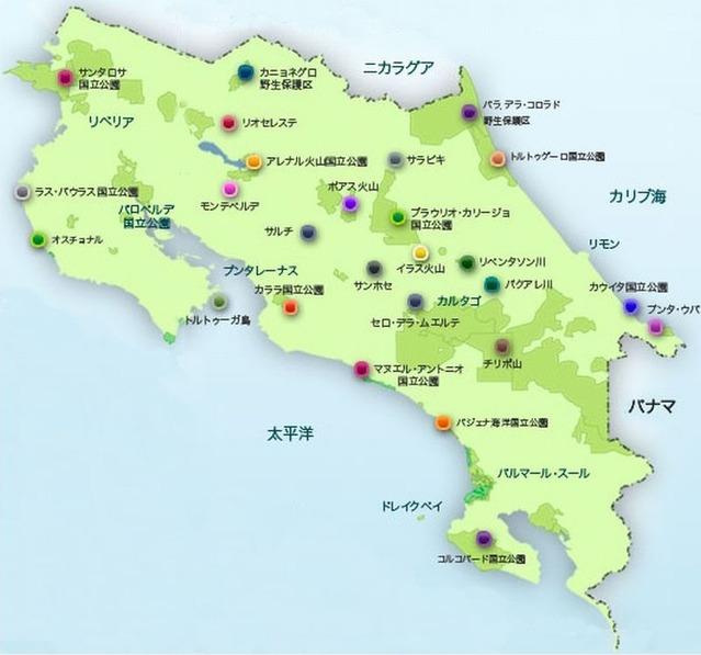 コスタリカ地図