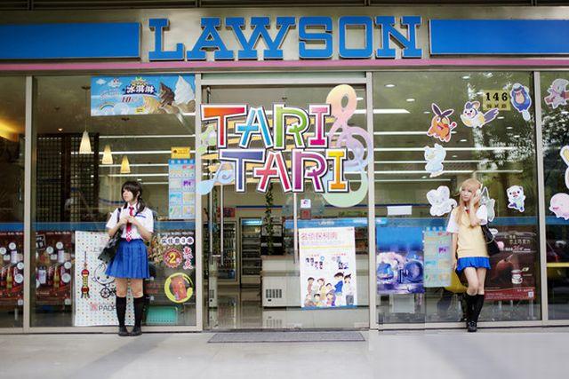 Lawson girl