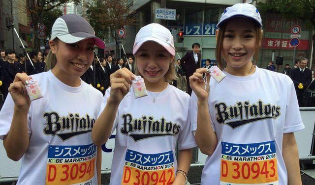 BsGirls_marathon